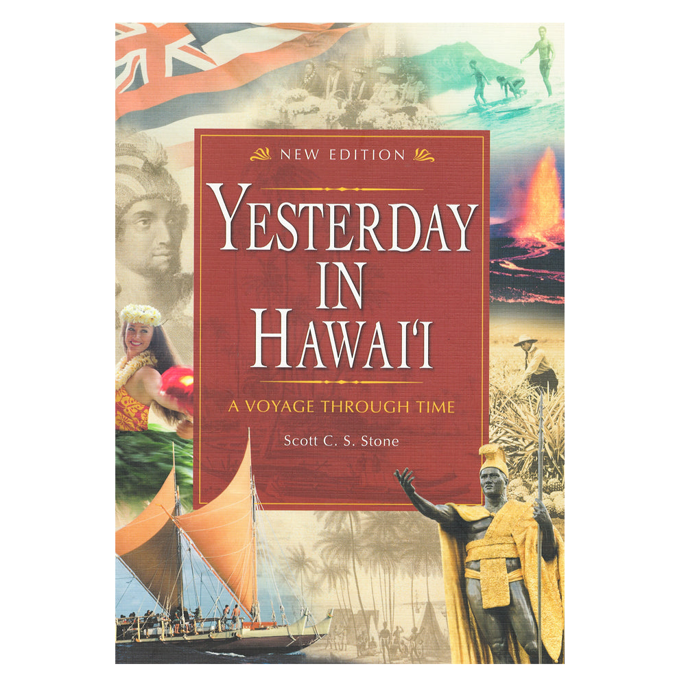 Yesterday in Hawaiʻi: New Edition