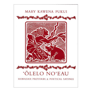 ʻŌlelo Noʻeau: Hawaiian Proverbs & Poetical Sayings