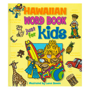 Hawaiian Word Book just for Kids