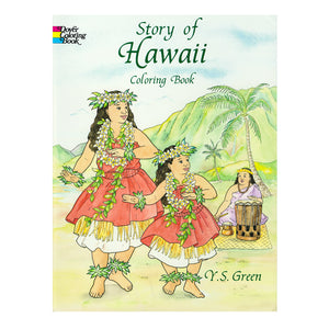 Story of Hawaiʻi Coloring Book