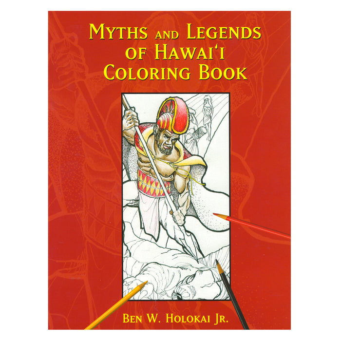 Myths and Legends of Hawaiʻi Coloring Book