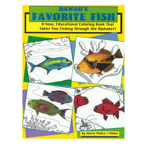 Coloring book cover is yellow and green, with colored depictions of the drawings in the book, including parrotfish, jacks, and triggerfishes.