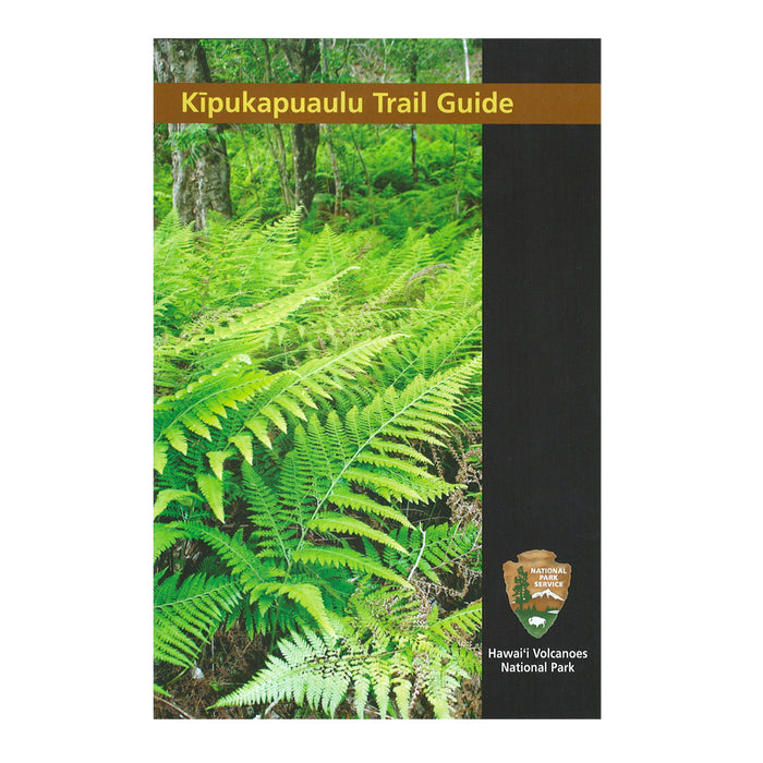 Trail Guide: Kīpukapuaulu