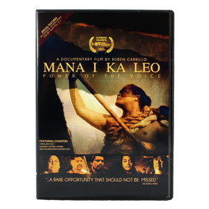 DVD cover shows native Hawaiian faces, presumably those of the voices featured in the DVD.