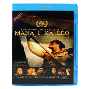 DVD cover shows Hawaiian faces, presumably the people who the video is about.