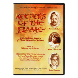 The cover of this DVD features Hawaiian historian and author, Mary Kawena Pukui; dancer and chanter, Iolani Luahine; and kumu hula and teacher, Edith Kanakaole.