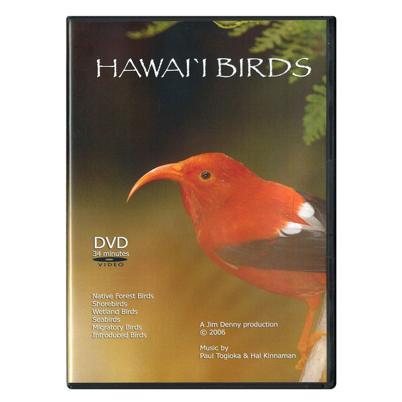 DVD cover shows a photograph of a scarlet and black ʻiʻiwi, a Hawaiian honeycreeper, clinging to a branch.