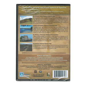 DVD: Nā Wahi Pana: The National Parks of West Hawaiʻi Island