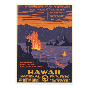 Hawaii Volcanoes National Park vintage art by Ranger Doug. Classic WPA style of a lava lake in Kīlauea Caldera