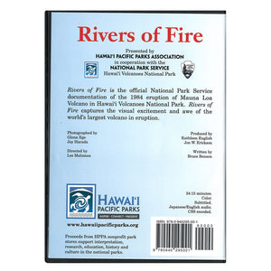 DVD: Rivers of Fire