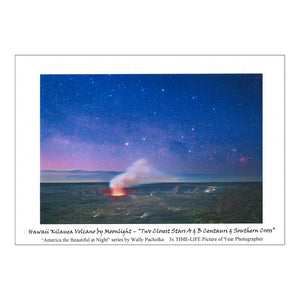 Notecard: Hawaiʻi Kilauea Volcano by Moonlight