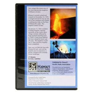 DVD: Eruptions of Kīlauea