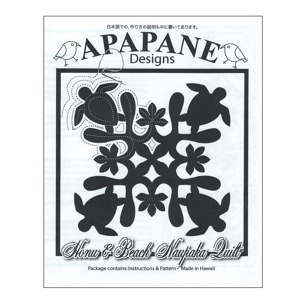 Quilt pattern cover shows pattern based on sea turtles and native naupaka coastal plants. Black pattern on white background.
