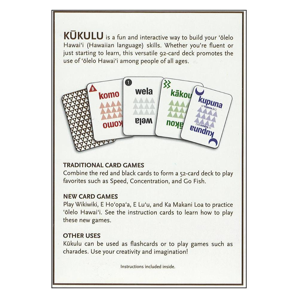 Kūkulu: Hawaiian Playing Cards