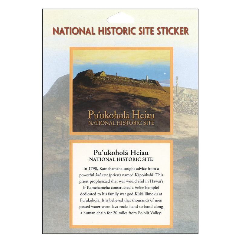 Puʻukoholā Heiau National Historic Site Passport Sticker