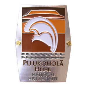 Hiking Medallion: Puʻukoholā Heiau National Historic Site Logo