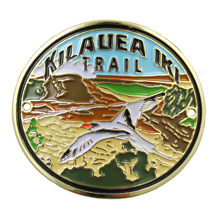 Hiking Medallion: Kīlauea Iki Trail