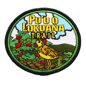 Patch: Puʻu Lokuana Tail