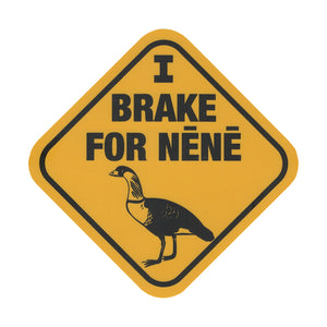 Sticker: I Brake for Nēnē