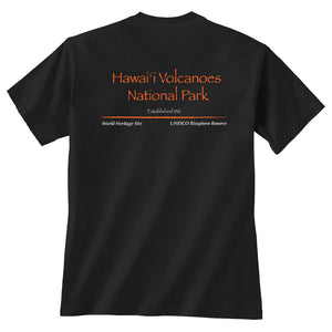 Hawaiʻi Volcanoes National Park Advice from a Volcano Shirt