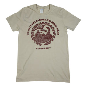 Kahuku Unit Hawaiʻi Volcanoes National Park Shirt