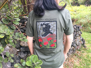Hawaiʻi Volcanoes National Park Green Pele Shirt