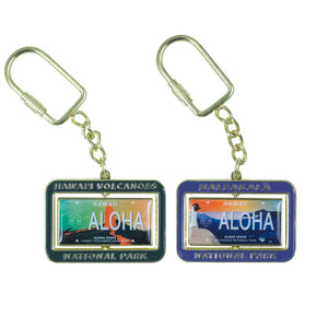 Spinner Keychain: Haleakalā National Park and Hawaiʻi Volcanoes National Park License Plate