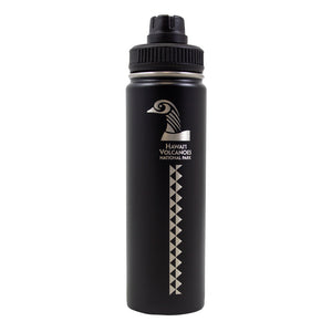 Insulated Water Bottle: Hawaiʻi Volcanoes National Park Nēnē