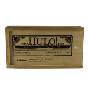 Photo is of wooden HULO game box, with HULO and a framing pattern burnt into the wood.