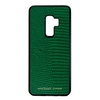 Green Lizard Galaxy S9 Plus Case