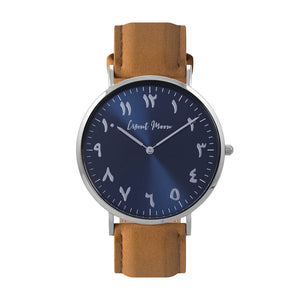Arabic Numeral Watch with Tan Leather Strap, Silver Case, and Blue Dial by Crscnt Moon. Front Facing Photo.