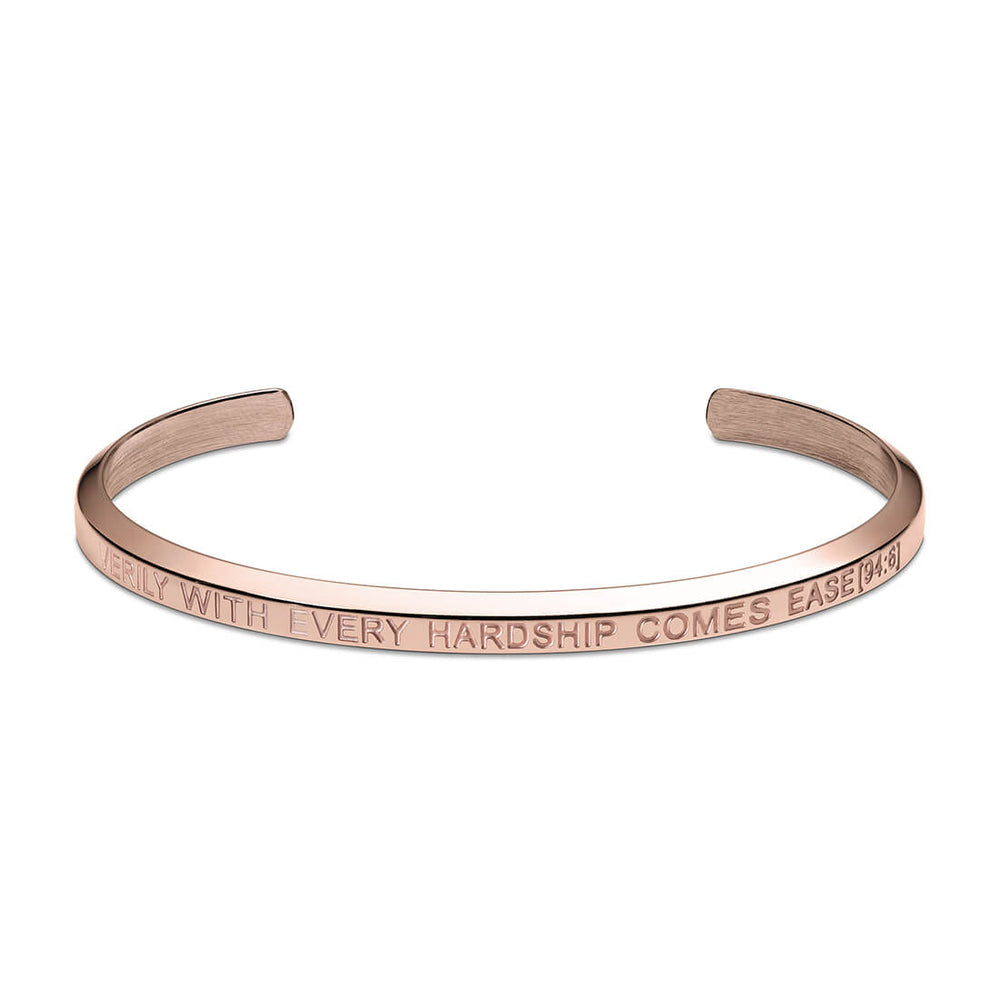 With Every Hardship Comes Ease Cuff Bracelet in Rose Gold by Crscnt Moon