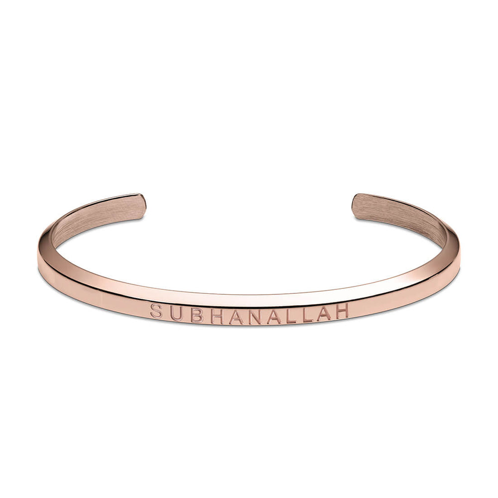 Subhanallah Cuff Bracelet in Rose Gold by Crscnt Moon