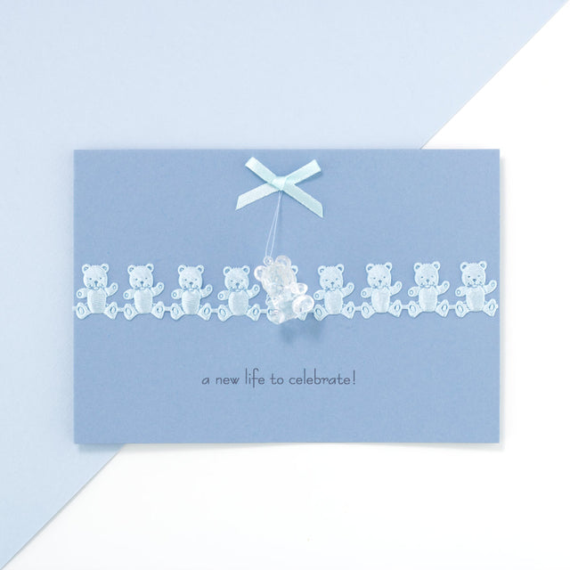Baby Bear Card - Slate Blue