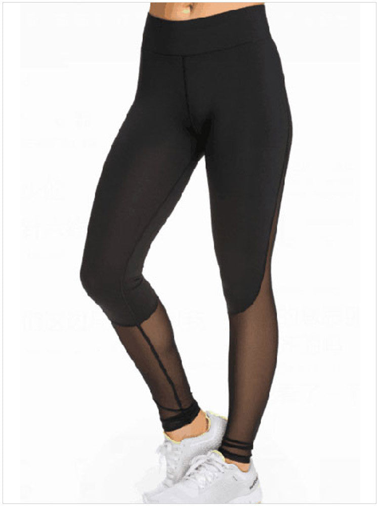 Calf Window Essential Leggings