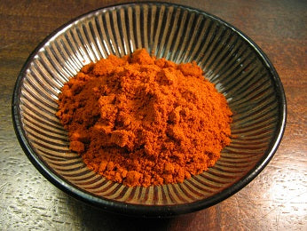 Cayenne, Powder