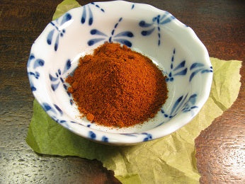 Chipotle Pepper, Powder