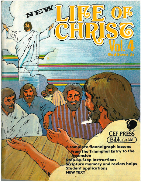 Life of Christ: Volume 4