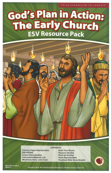 God's Plan in Action: Early Church Resource Pack (ESV)