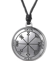1st Pentacle Seal of Jupiter