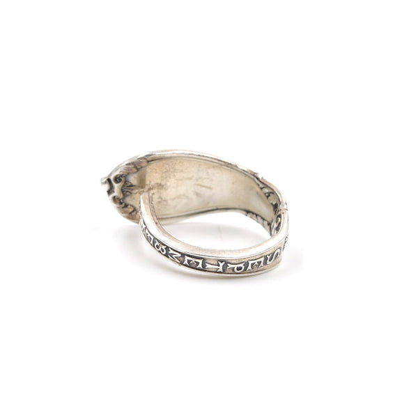 Antique Libra Spoon Sterling Silver Ring (.925) Size: 7.25