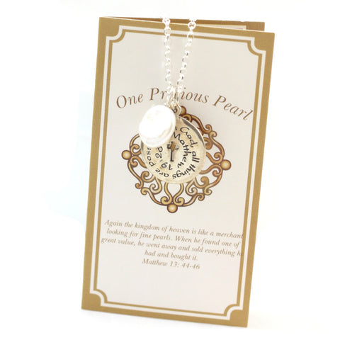 With God ALL things are Possible Verse Necklace
