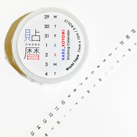 Calendar Washi-Craft.ph