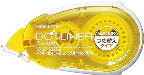Dotliner Tape glue-Craft.ph