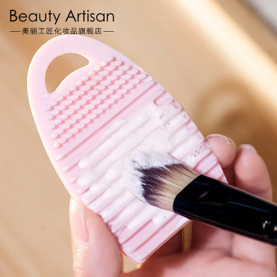 Makeup brush wash egg. JR005