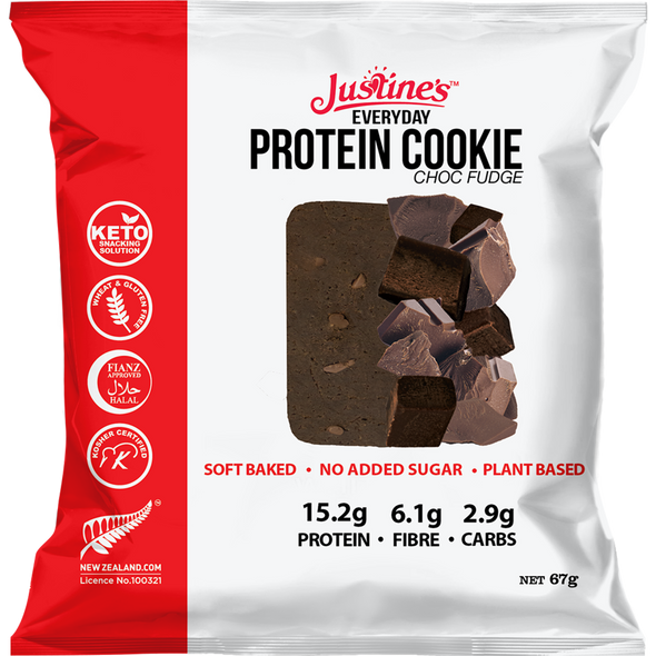 Justine's Protein Cookie - Choc Fudge - Box of 12