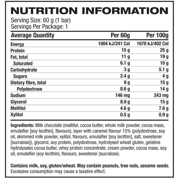 Atkins Keto Protein Bar Atkins Protein Bar - Fudge Caramel - Box of 15 - 900g