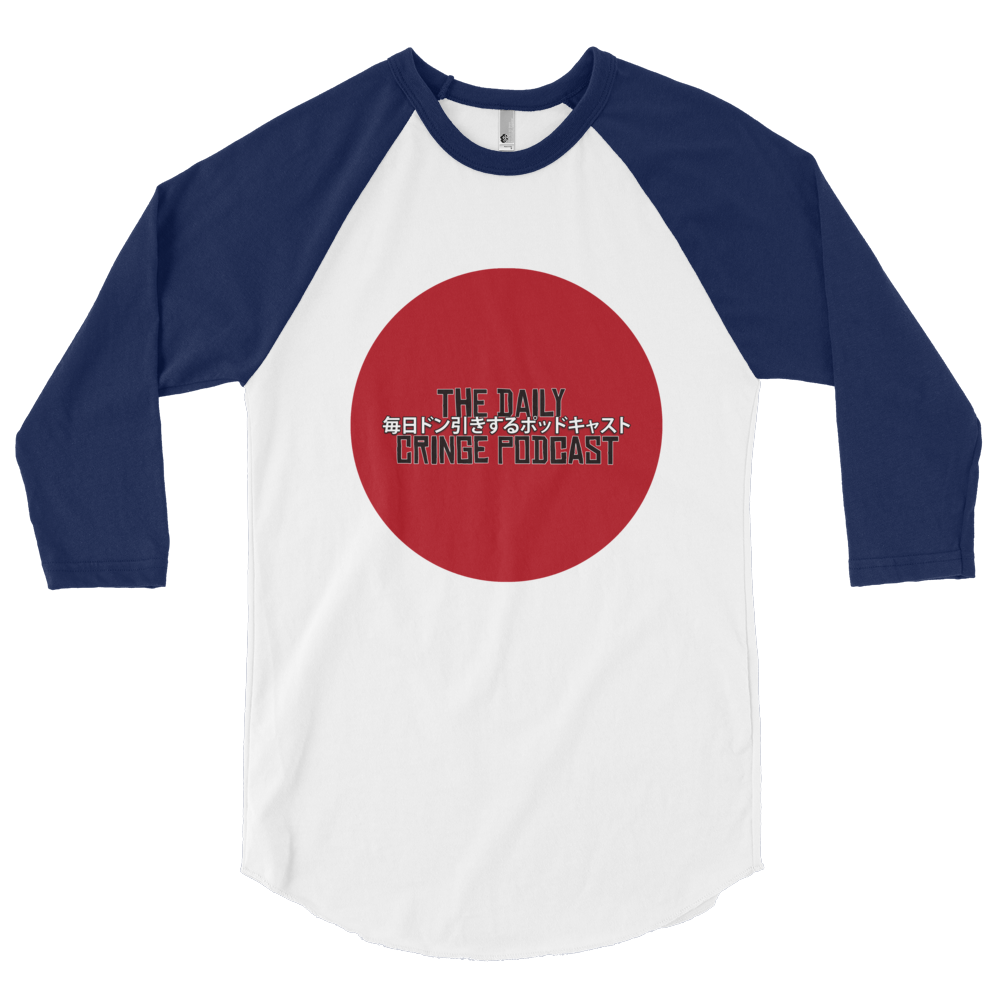 Men's Daily Cringe Podcast American Apparel Baseball Tee