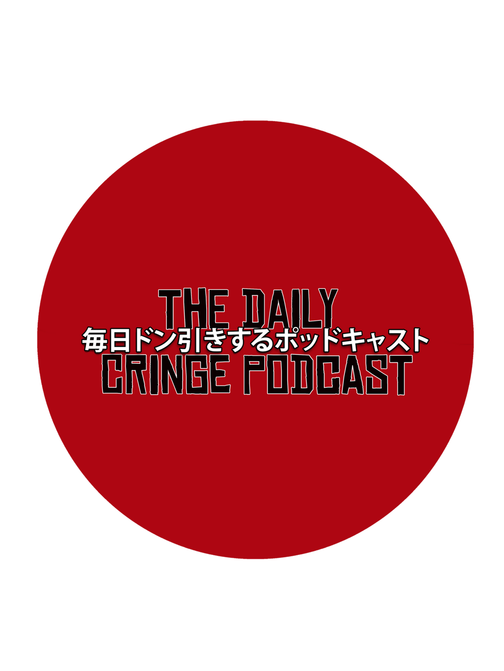 Men's Daily Cringe Podcast American Apparel Tee