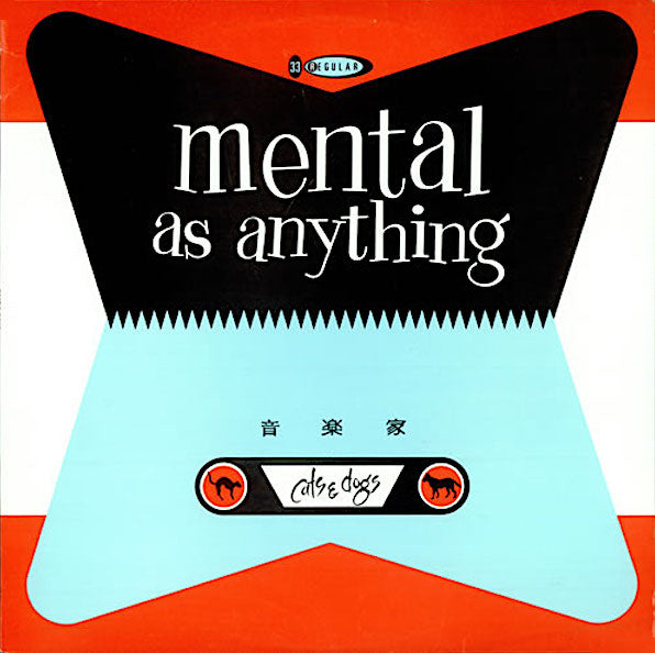 Mental As Anything | Cats And Dogs | Album